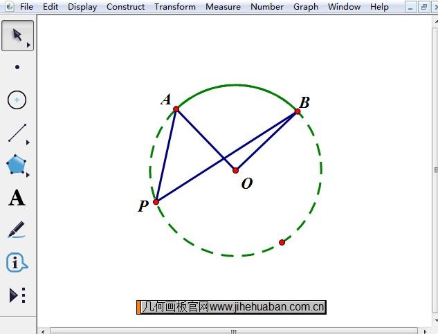 作出圓周角和圓心角