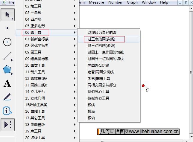 选择圆安徽快3工具