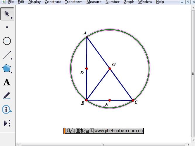 三角形外接圆