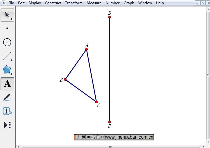 绘制三角形和线段