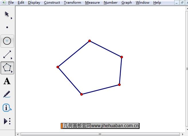 繪制五邊形