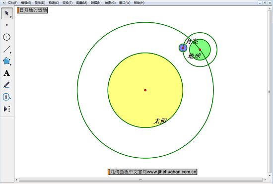 模拟日月地的运动关系