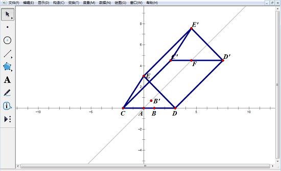 几何画板画直三棱柱