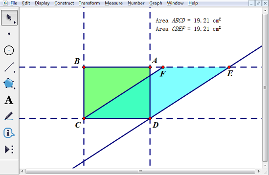 同底等高平行四邊形面積相等
