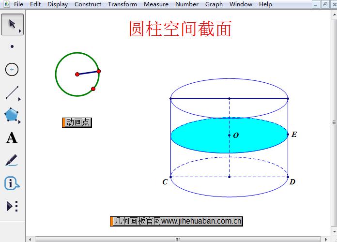 截面为圆形