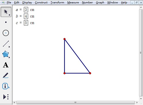 连接线段得到三角形
