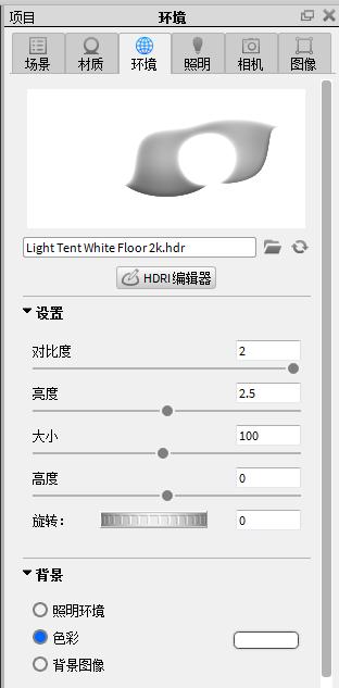 灯光调整对比度