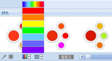 调剂logo的色彩