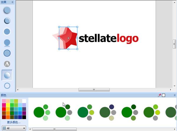 制作logo软件使用方法