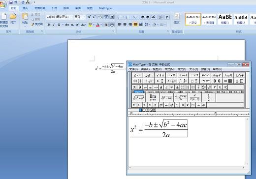 如何解决MathType公式无法存盘的问题