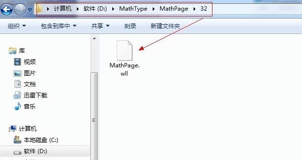 MathPage