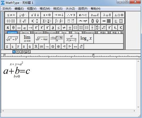 MathTypeh编辑公式