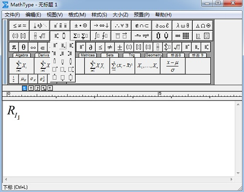 MathType下标模板