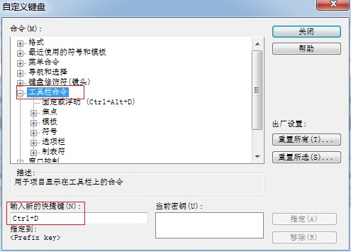 MathType自定义键盘