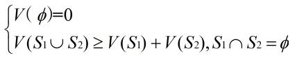 含有大括号的公式