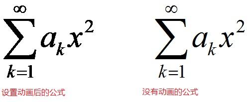 MathType公式不晰