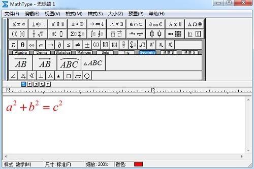 MathType编辑窗口