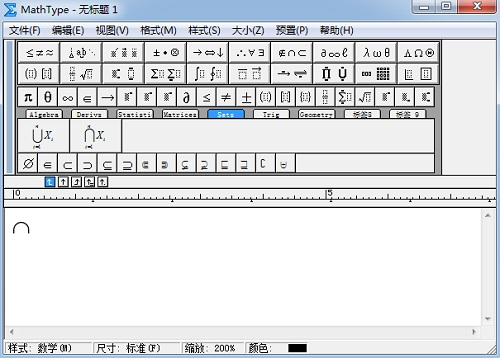 MathType交集符号太矮了怎么办
