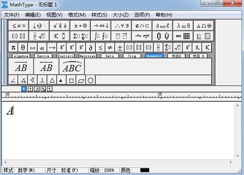 MathType怎么快速编辑非子集符号