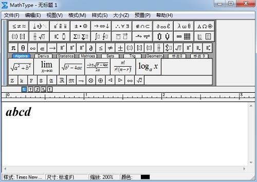 MathType字体加粗