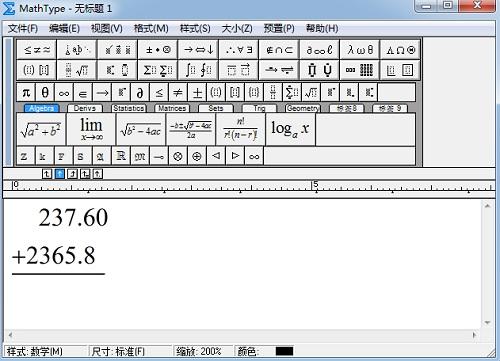 MathType空格