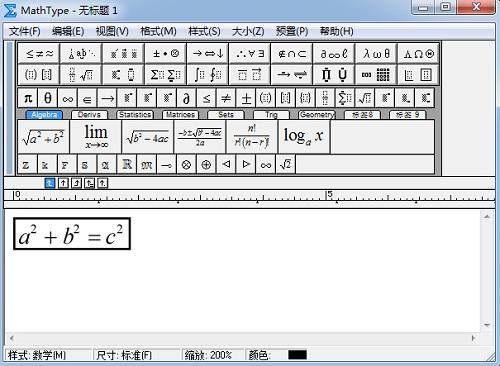 MathType公式边框线条