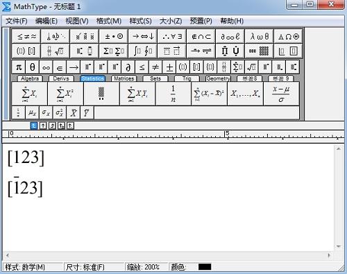 MathType括号不一样大