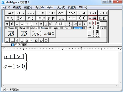 使用矩阵模板分行