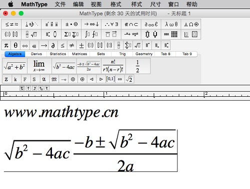 MathType for Mac版