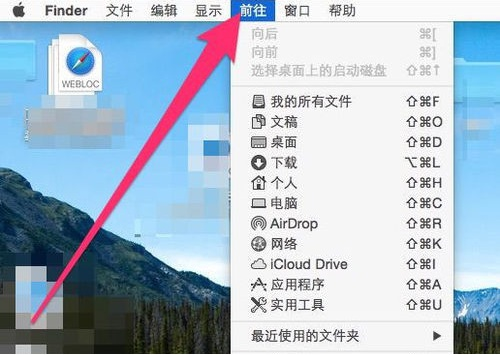 Mac的Finder窗口