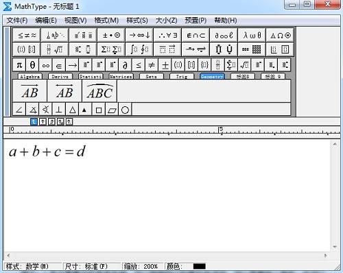 MathType怎么给公式加三角着重号