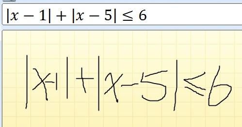 手写输入面板