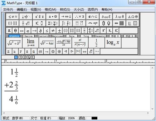 MathType算式对齐
