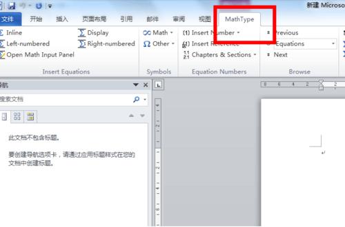 出现MathType按钮界面