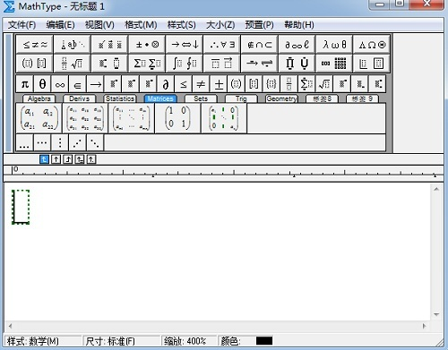 MathType输入框
