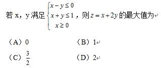 高考数学题目