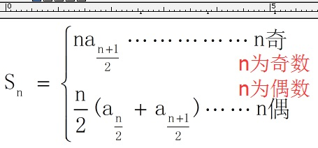 MathType无法输入汉字