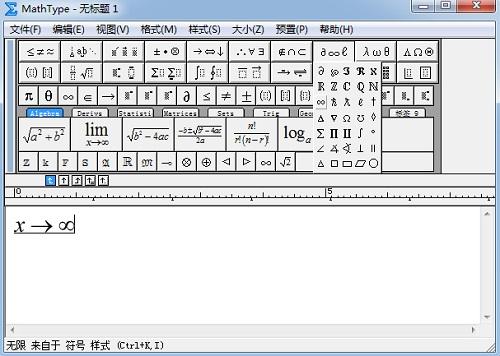 MathType杂项符号