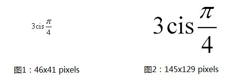 MathType 公式保存大小
