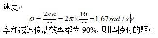 公式显示不全