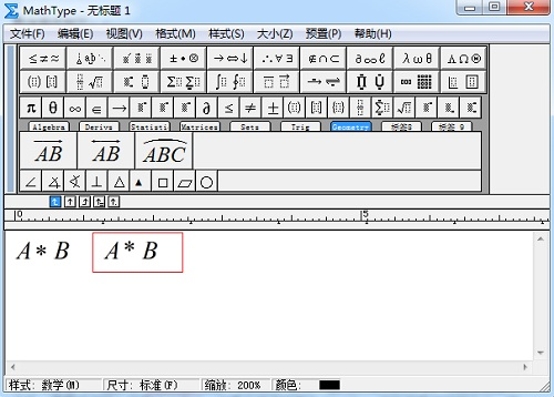 MathType星号