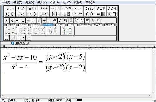 MathhType输入分母