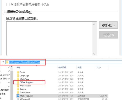 """点击""""office support""""界面"""