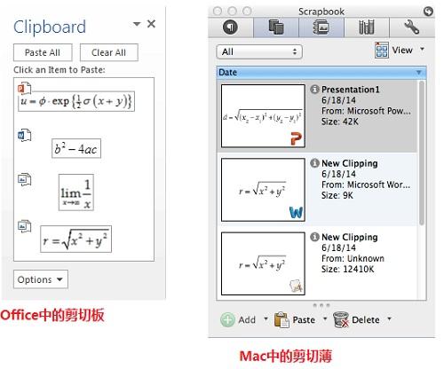 MathType复制公式