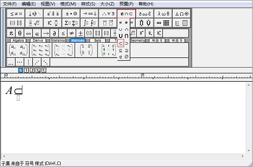 MathhType输入集合符号