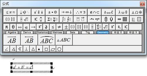 MathType直接编辑