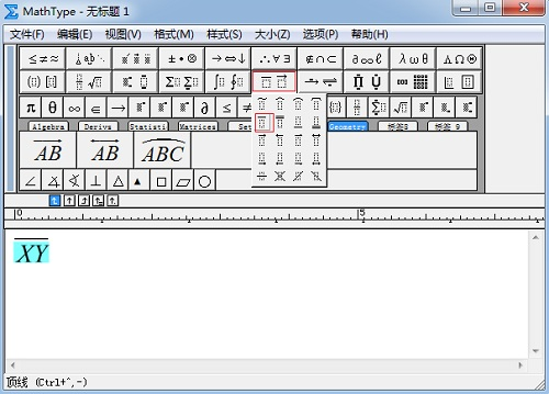 MathType顶线模板
