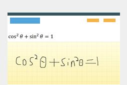 MathType支持手写
