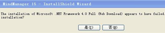 .NET錯誤提示