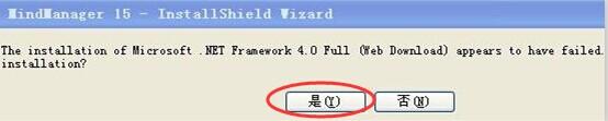 .NET错误提示